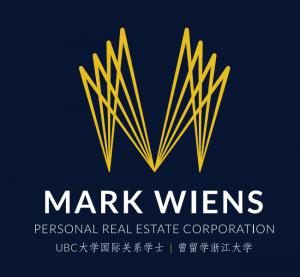 Mark-wiens-logo